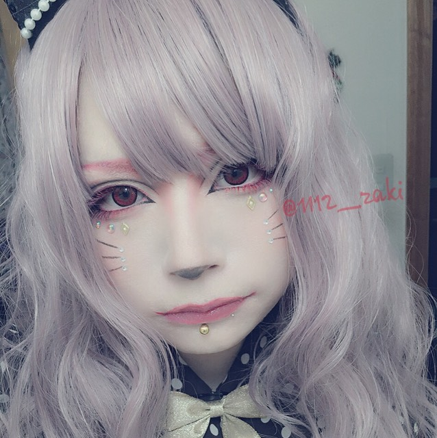 Halloween Cat Make