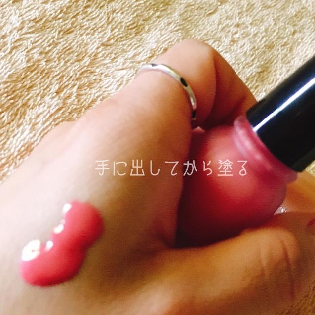 チークは手に出してから塗ると調節しやすいです。