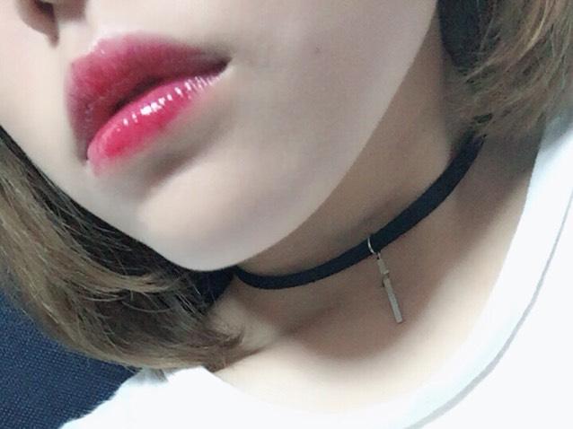 今日の唇のAfter画像