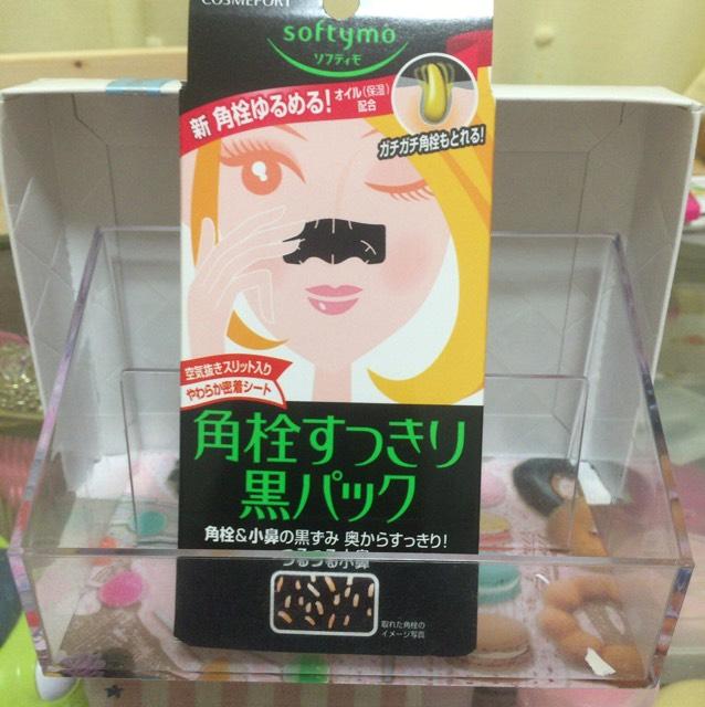 ドラックストア ソフティモ黒パック 200円位