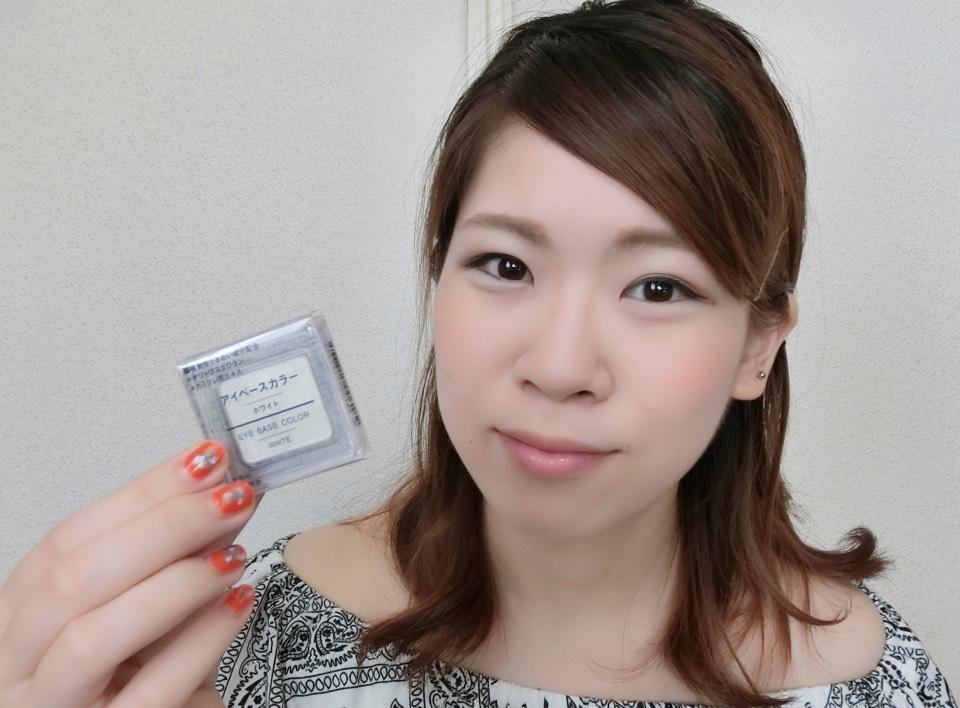 550円!!無印良品アイカラーベースレビューのAfter画像