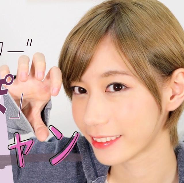 プチプラ♡秋の最新オルチャンメイクのAfter画像