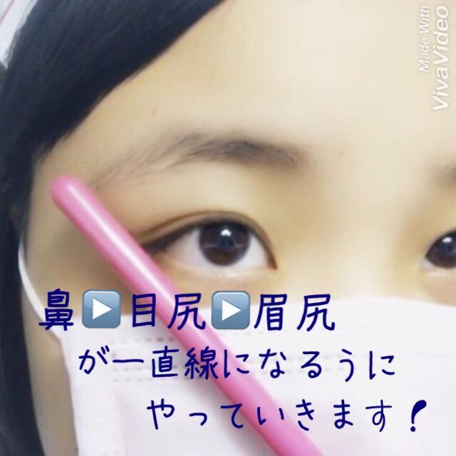鼻→目尻→眉尻が一直線になるように整えていきます!