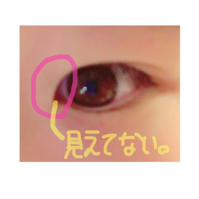 まず、私は目のひだが多いので綺麗な平行二重はできません!! なので、私はとりあえずファイバーを使っています!