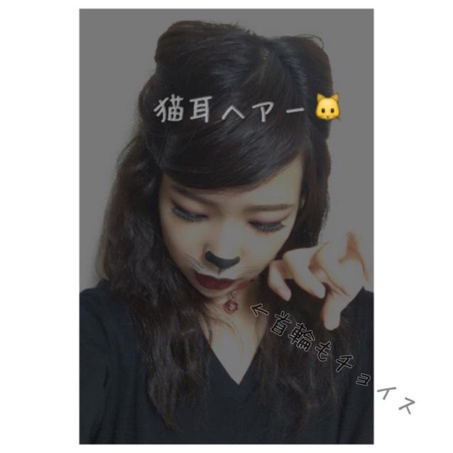 Halloween猫メイク( ΦωΦ )のAfter画像