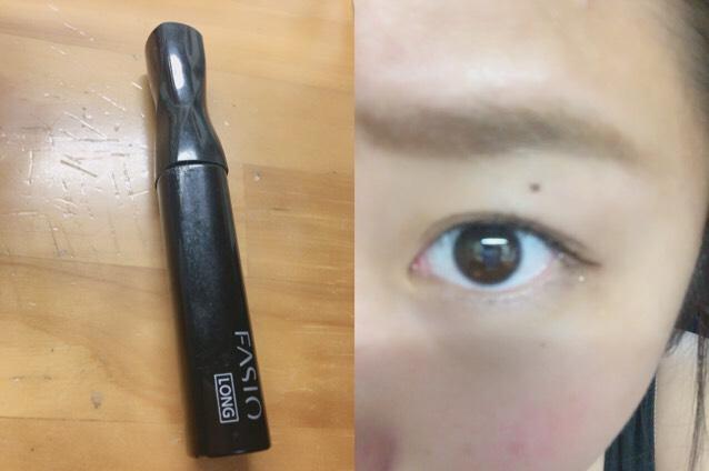 ビューラーでまつ毛をあげてFASIOのマスカラを塗ります。+眉毛に使ったKATEのアイブロウの③で涙袋に影を書く。