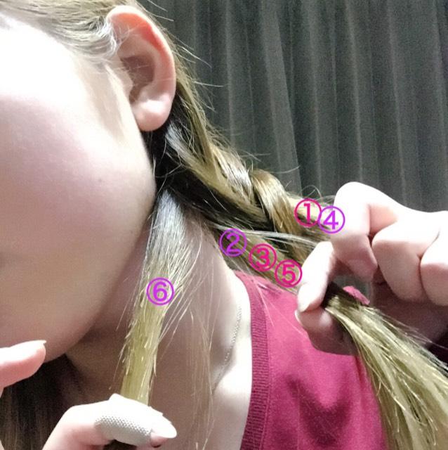 2つを崩さないようにして、また②の外側から少し髪を取ります!それが⑥!