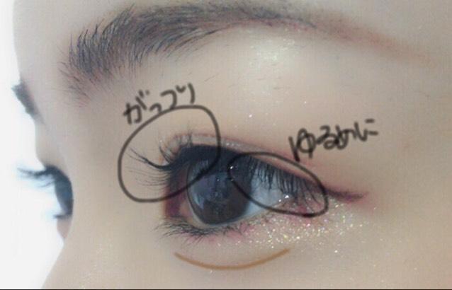 黒目の上をしっかりあげて 目尻側はゆるめにあげたら ブラックのマスカラを塗る したまつげは塗ってませんが、塗るならブラウンがオススメです  涙袋の影はアーチ型に