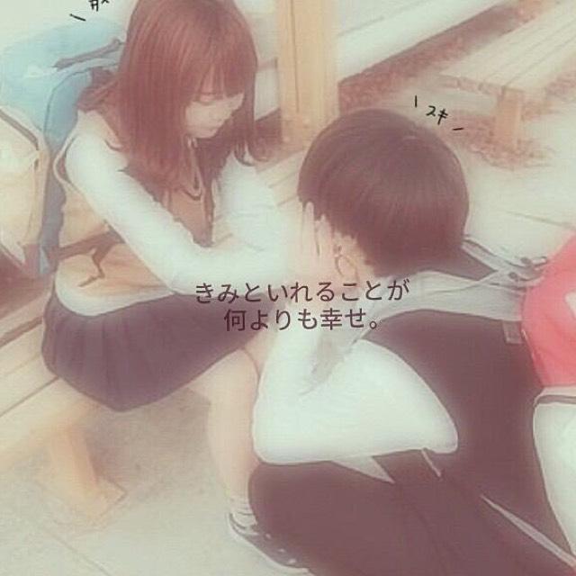 恋コスメで恋メイクのAfter画像