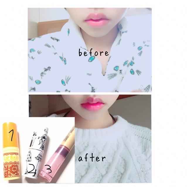 1,リップクリームで保湿 2,唇の中心を塗る。 3,全体的に塗り、ぷっくり感を出す。