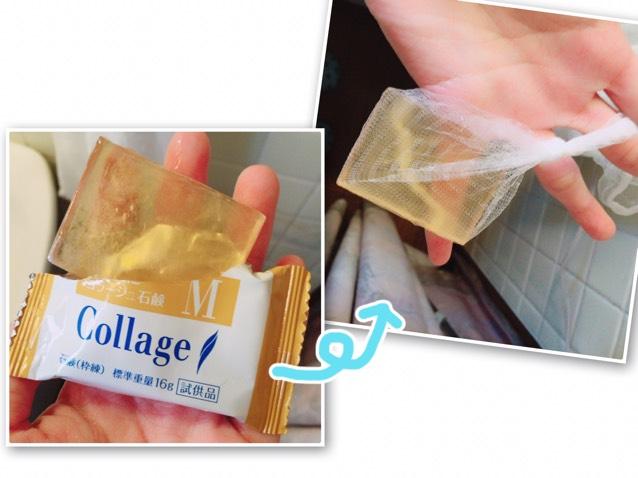 キッチンネットの中に固形洗顔を入れて固結びします。