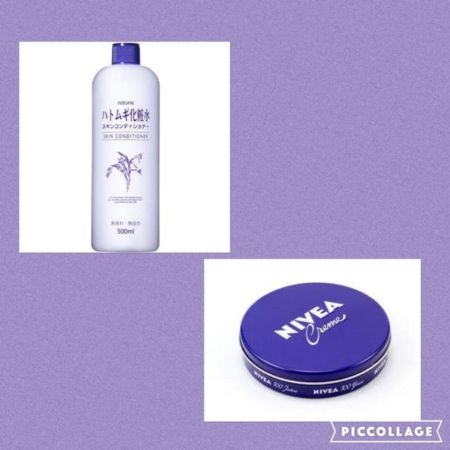 洗顔後はハトムギ化粧水を塗ったあと、ニベア青缶を塗ります。化粧水でニベアのクリームの固さを緩和できるのでおすすめ。ただニベアは日焼けしやすいとのことなので気になる人は日焼け止めを!