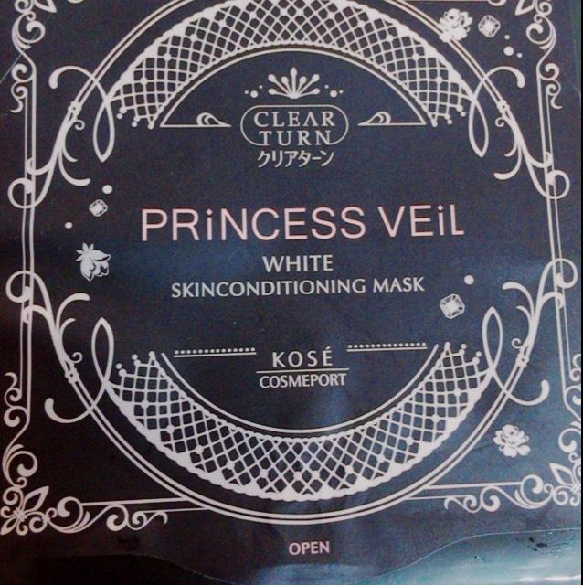 メイクをする前にパックをすると化粧ノリがよくなります。 私はKOSEの「PRiNCESS VEiL」 ってものを使ってます!