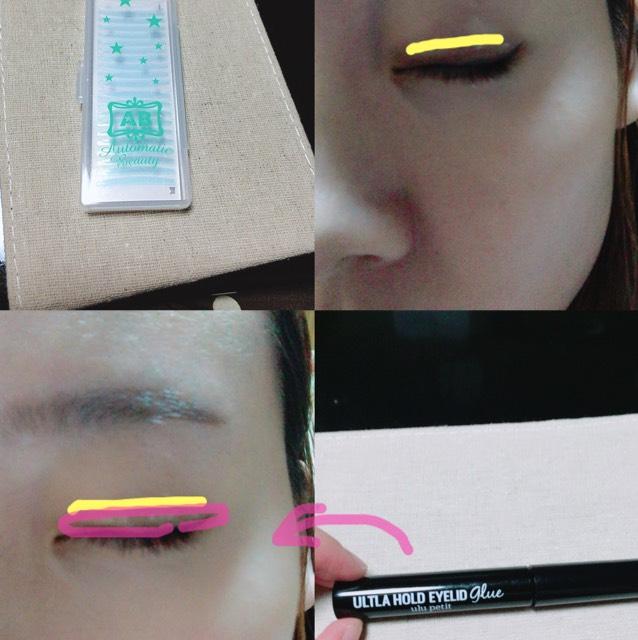 ①シャドウを全て塗ってからABの両面アイテープを貼ります。欲張らず狭い位に二重を作ります。 ②アイテープの下にうるプチを二回重ね塗りします。瞼が重いのでうるプチで固めて折り込みやすくしてます。