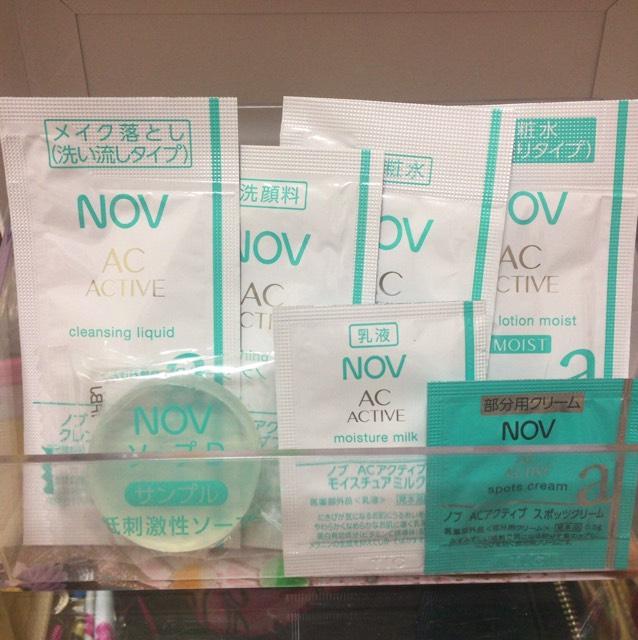 ノブ 左から クレンジング 固形ソープ 洗顔フォーム 化粧水 普通・しっとりタイプ 乳液 部分用クリーム