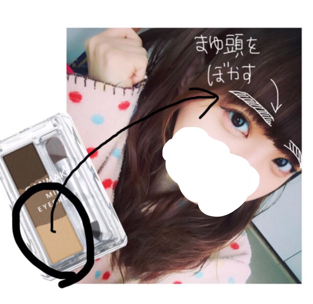①自分なりのベースメイクをします ②次に眉毛を書きます 眉頭をさけて眉毛の間を塗り、アイブロウペンシルで画像のような形の眉毛に整えます
