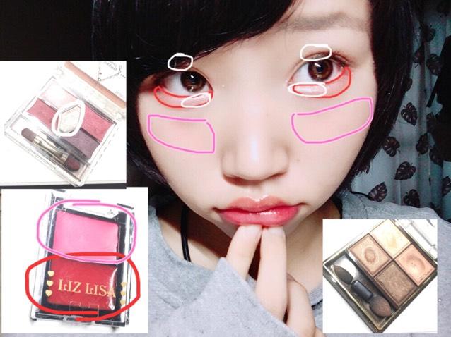 上瞼はExcelのシャドウ。 下瞼に付録の赤を筆で書く。 上のピンクを線の所に指でポンポンと馴染ませる。 CANMAKEの14の真ん中の色を目頭と上瞼の真ん中に塗る。