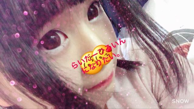 童顔メイクのAfter画像