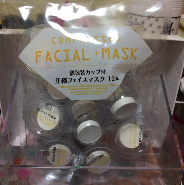 ダイソー 小包装カップ付圧縮フェイスマスク12枚