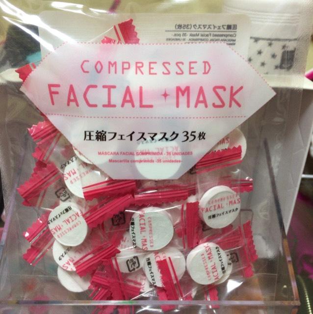 ダイソー 圧縮フェイスマスク35枚