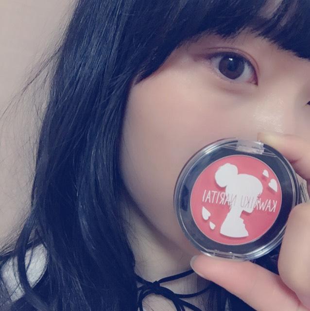 赤チークでRed makeup