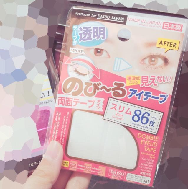 【100均】二重テープ リポ 【キャンドゥ】