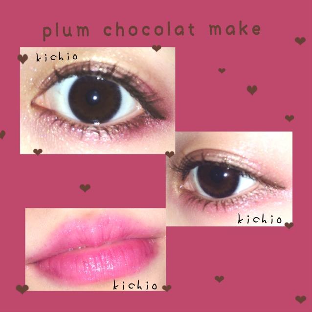 plum chocolat make