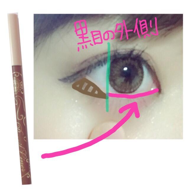 黒目の外側までマジョマジョのクリームペンシルアイライナーのココアブラウンを使い、インラインを塗ります。  目尻側には画像のような感じで、濃いシャドウを自然にいれます。