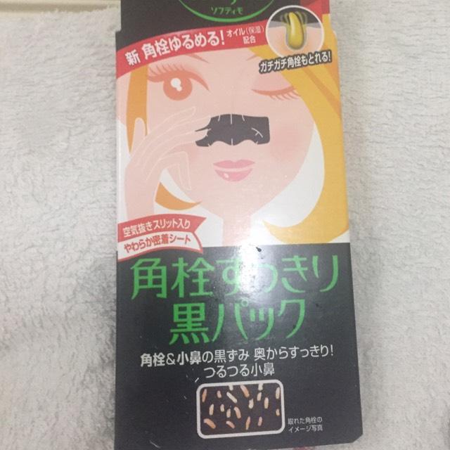 こちら近所のスーパーで¥300(税込)でした。