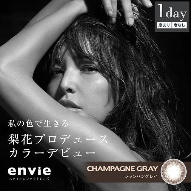 envie/CHAMPAGNE GRAYレポ