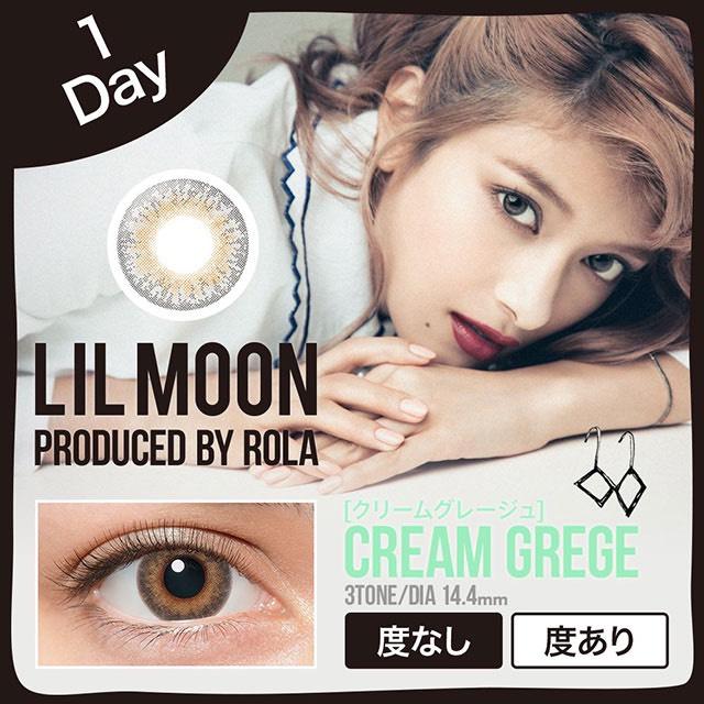 LIL MOON/CREAM GREGEレポ