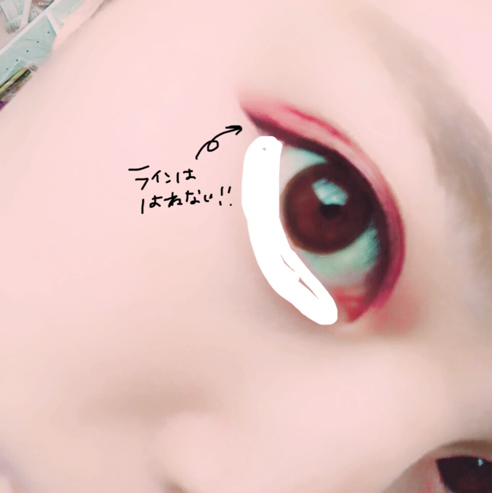 ◆ アイラインは跳ねないように引きます 涙袋はカラータイプではなくてラメだけのものにします