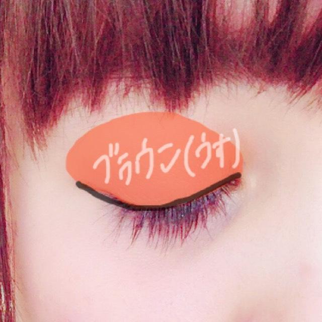 今回のアイシャドウは一色だけです。 薄めのブラウンを瞼全体にのせてなじませて下さい。