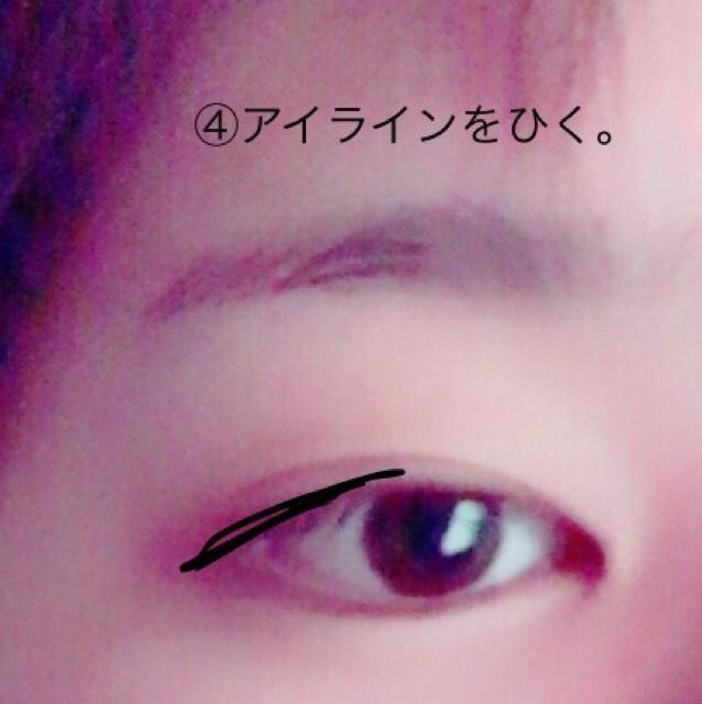 ④黒目上から目尻少し長めで下げて書きます。