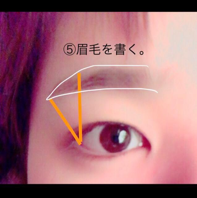 ⑤オレンジの角度をポイントに眉毛を書きます。 あまり角をつけすぎないように気をつけます。(甘めなので)