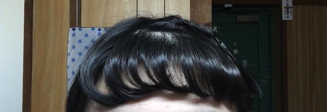 できた。 私の髪がもう少し薄かったら自然とできたんですが…