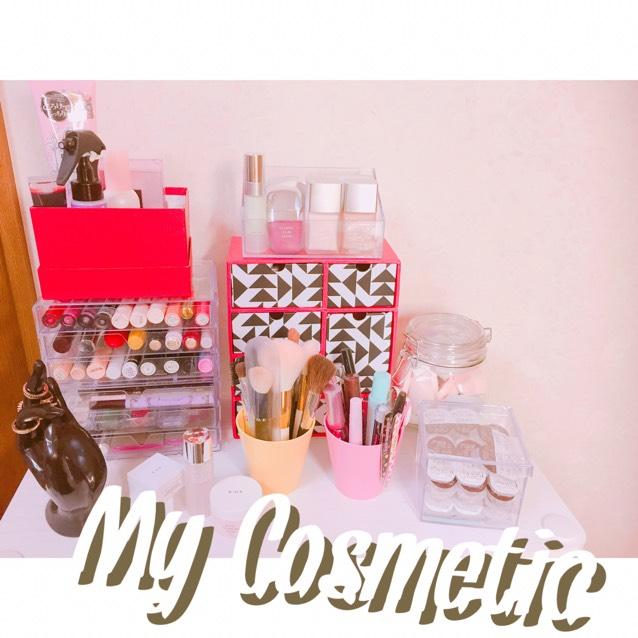私が持っている化粧品紹介