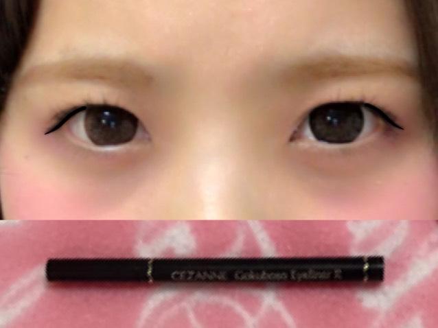 Dekame ♡ Spring makeの5枚目の画像