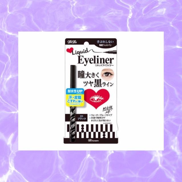ビボのフェルトペンアイライナー1番ブラックで目の粘膜とまつ毛の間をうめるっ☆