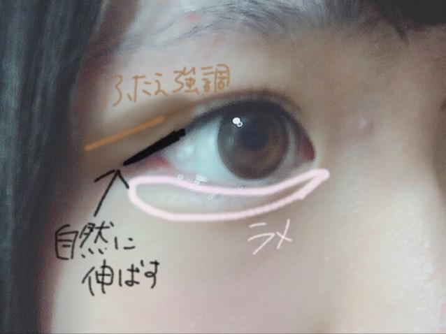 まつげをあげてマスカラを塗ります。上まぶたの目尻側に濃いブラウン(マット)を指でポンポンと塗って奥行を出し、KATEの二重を強調するライナーで二重強調。アイラインは黒のペンシルで自然に伸ばし、ピンクホワイトのラメを涙袋に。