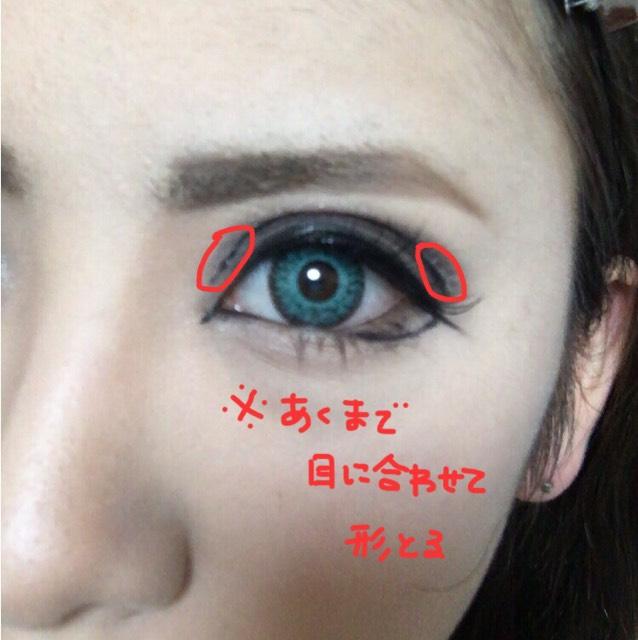 広げた二重線に茶色か薄い黒のアイラインで二重線を整えます。 自分が引いたアイラインの形や目の形だけに沿って引きます。赤丸の部分は少し濃いめに書きます。