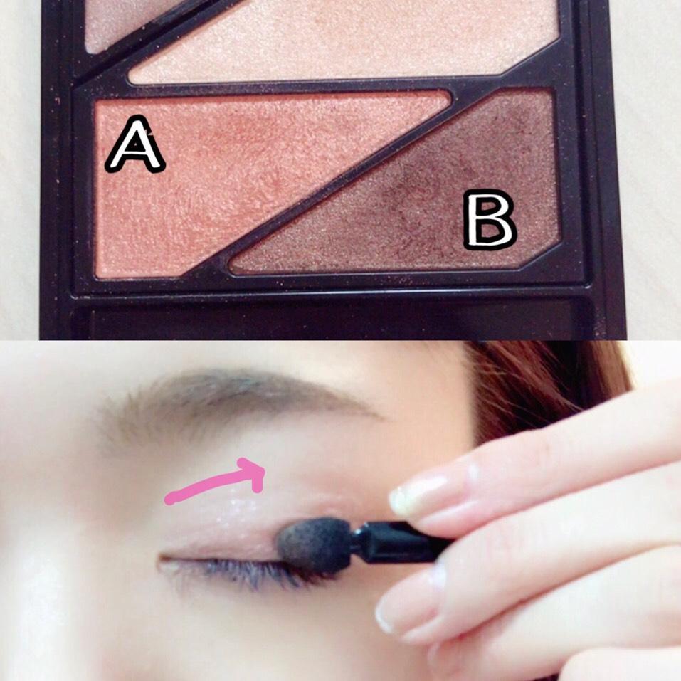 Aを二重より少し広めに塗ります 塗る時に目頭側から塗ります 下まぶたにも塗ります
