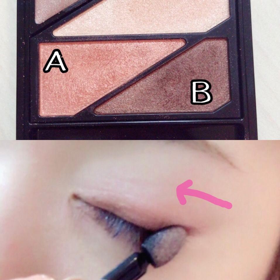 次にBを目尻側から二重の半分くらいの幅に塗ります 目尻側から目頭にかけて塗ると簡単にきれいなグラデになります 下まぶた1/3にも塗る