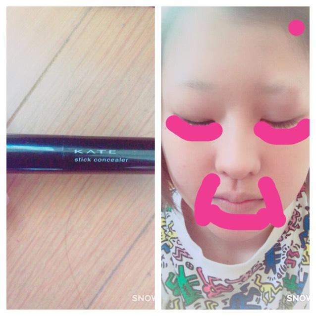 ピンクの線を書いてる所にケイトのコンシーラーを使います