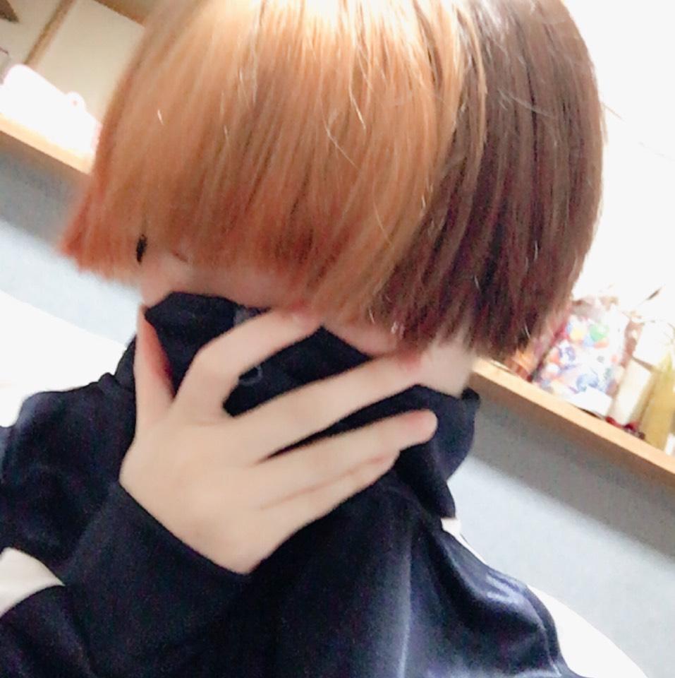 髪を赤にしたのでのBefore画像