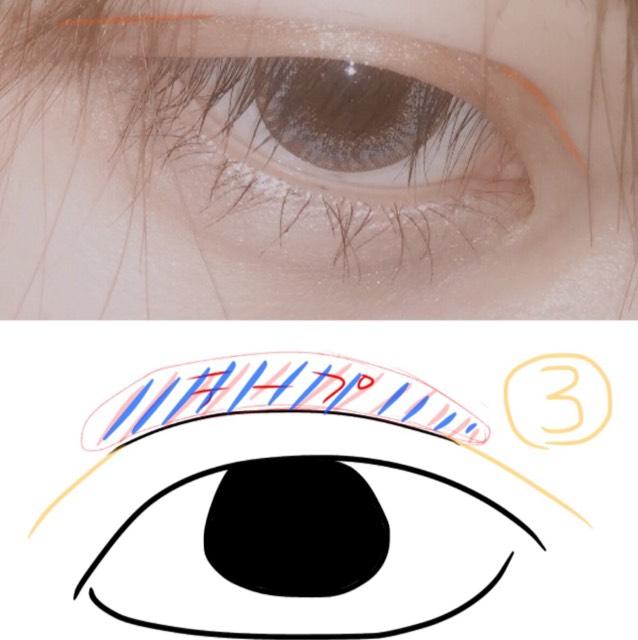 二重の線と合うように 目頭と目尻まで線を引きます  薄ブラウンなので影っぽく自然な感じに見えます  これで完成です!