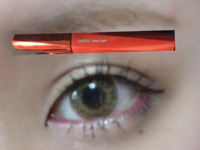 上は全体に、下は黒目の下のみにしっかりマスカラをしていってください ※長さを出すために2、3度重ね塗ってます