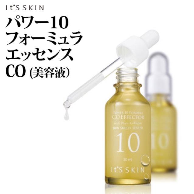 美容液です⚪︎わたしは保湿タイプのものをだいたい3〜5滴くらい!  日焼け止めもいれます!パール大くらいです