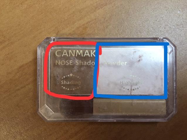 ノーズシャドウはキャンメイクを使います。