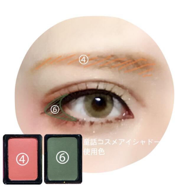 眉全体にオレンジカラーをほんのり乗せてメイクに色味を合わせる。 目尻のラインに重なるようにカーキを入れるとフワッと柔らかい雰囲気になり色素が薄く見える。
